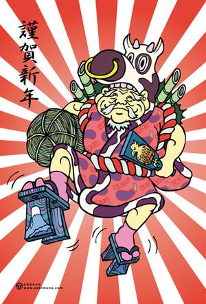 スキップ大黒(Jumping Daikoku) 牛・丑