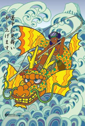 竜宮お宮(Omiya)